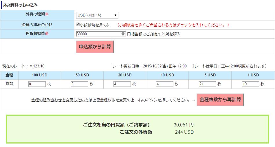 f:id:kowagari:20151003201649p:plain