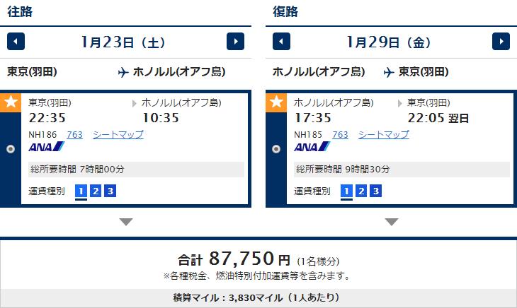 f:id:kowagari:20151006094934p:plain