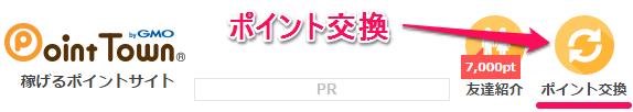 f:id:kowagari:20151007172139p:plain