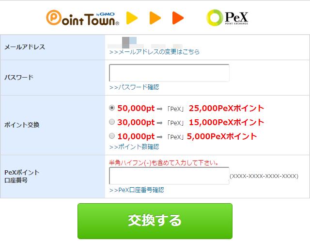 f:id:kowagari:20151007174846p:plain