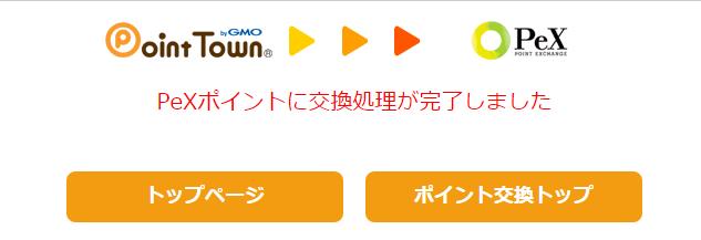 f:id:kowagari:20151007175128p:plain