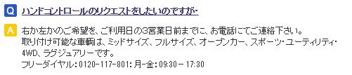 f:id:kowagari:20151012180915p:plain