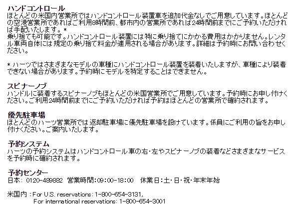 f:id:kowagari:20151012181015p:plain