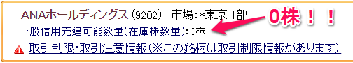 f:id:kowagari:20151117204801p:plain