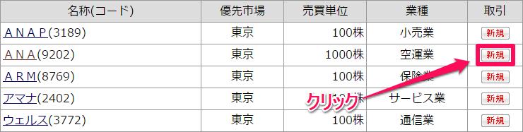 f:id:kowagari:20151117210009p:plain