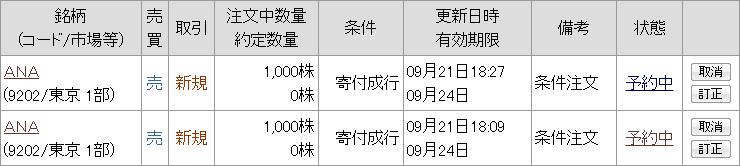 f:id:kowagari:20151117210754p:plain