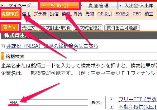 f:id:kowagari:20151117212326p:plain
