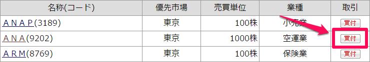 f:id:kowagari:20151117212501p:plain