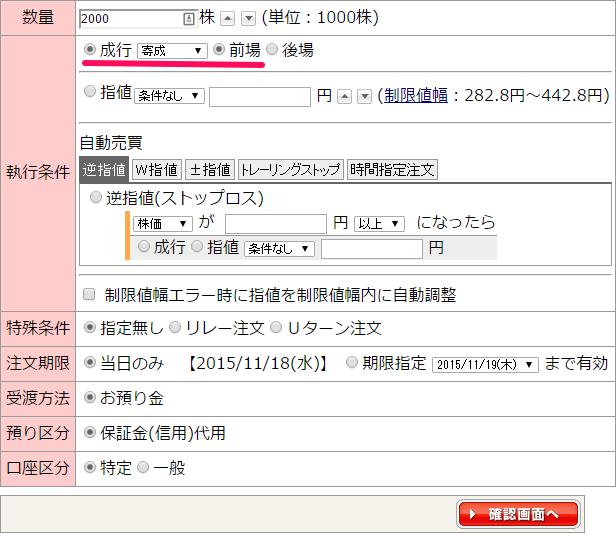f:id:kowagari:20151117212744p:plain