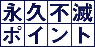 f:id:kowagari:20151205163450j:plain