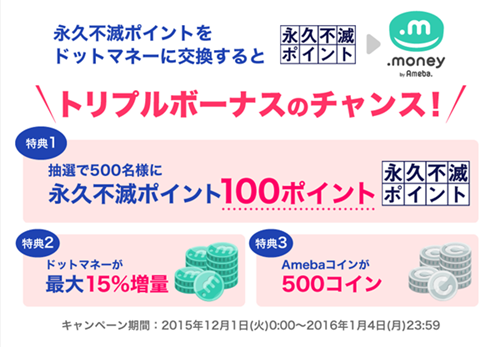 f:id:kowagari:20151205174145p:plain