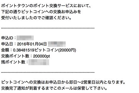 f:id:kowagari:20160104102107p:plain