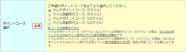 f:id:kowagari:20160121181533p:plain