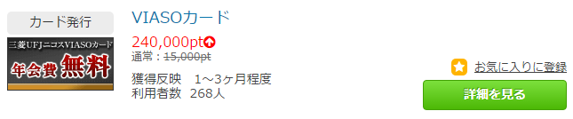 f:id:kowagari:20160216164958p:plain