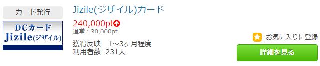 f:id:kowagari:20160216165003p:plain