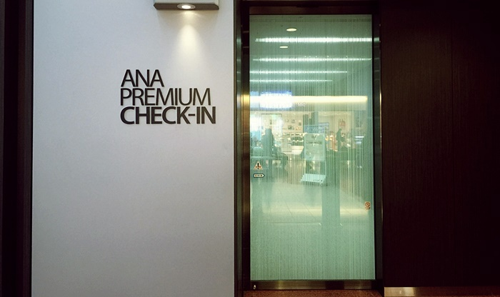 ANA PREMIUM CHECK-IN