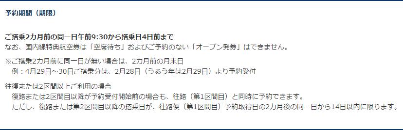 f:id:kowagari:20160303032953p:plain