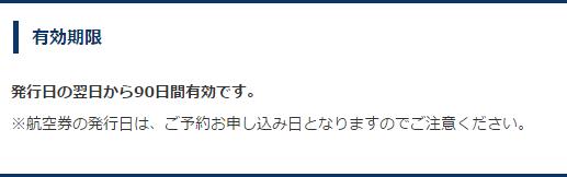 f:id:kowagari:20160303043922p:plain