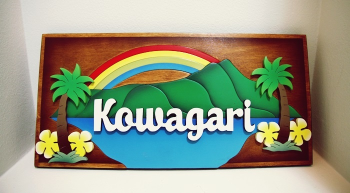 Hawaiian Sign