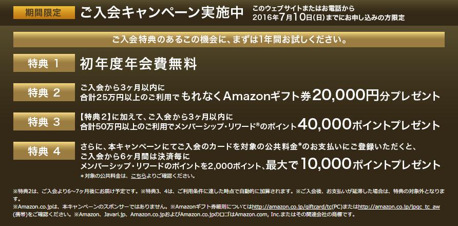f:id:kowagari:20160509161246p:plain