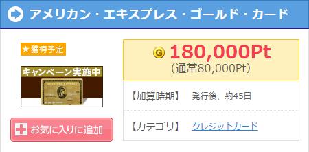 f:id:kowagari:20160509165219p:plain