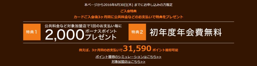 f:id:kowagari:20160509170145p:plain
