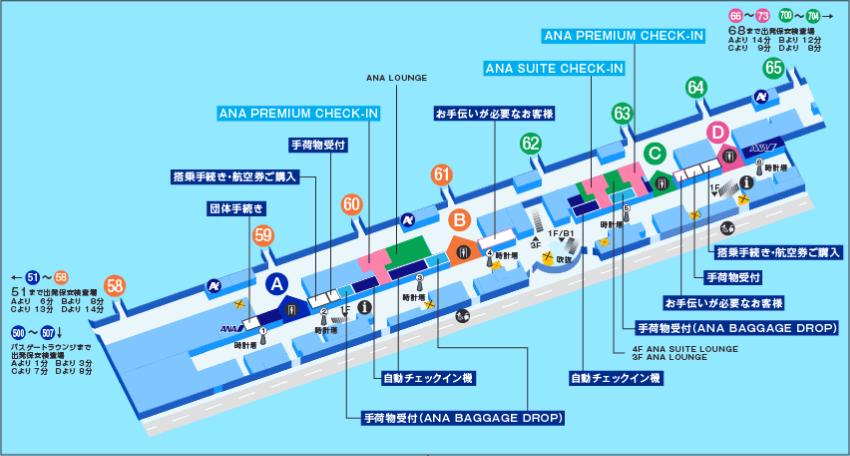 羽田空港第2ターミナル2Fマップ
