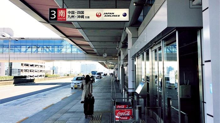 羽田空港第1ターミナル(JAL)