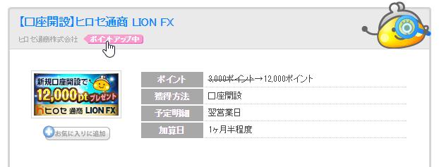f:id:kowagari:20160521100837p:plain