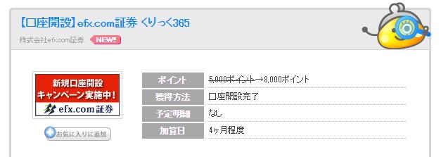f:id:kowagari:20160521100948p:plain