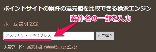 f:id:kowagari:20160602200322p:plain