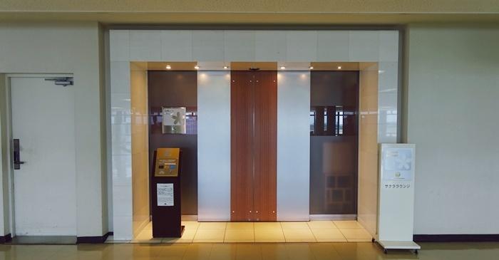 伊丹空港サクララウンジ(2階)