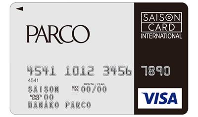 クレディセゾンのPARCOカード