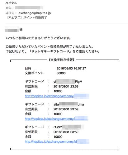 f:id:kowagari:20160804131405p:plain