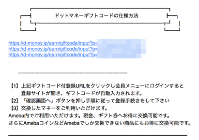 f:id:kowagari:20160804131413p:plain