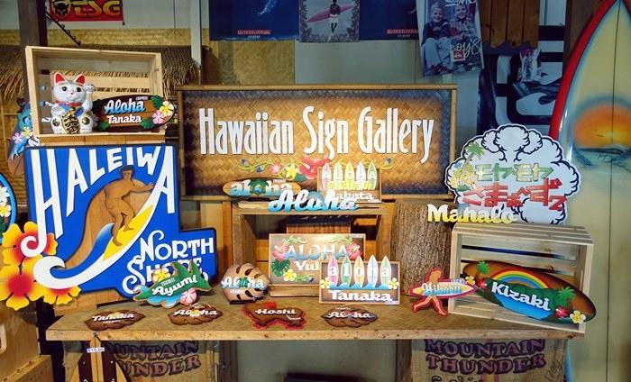 ハワイアンサインギャラリー店内