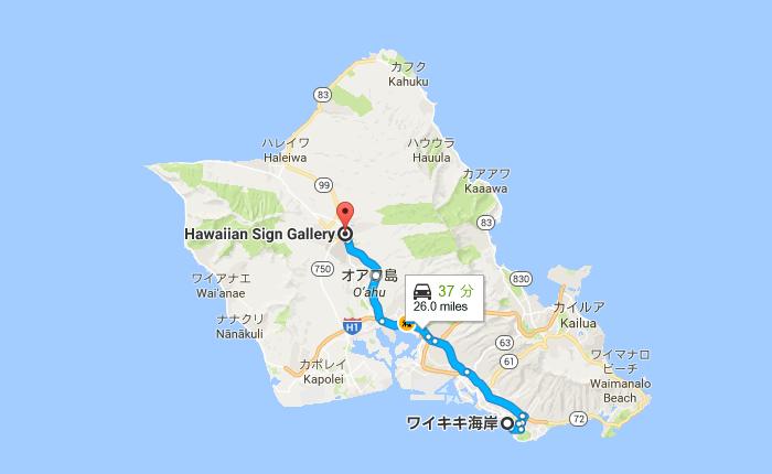 ワイキキからハワイアンサインギャラリーへのルート