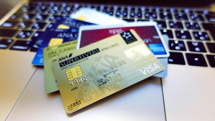 テラヤマが保有するクレジットカード