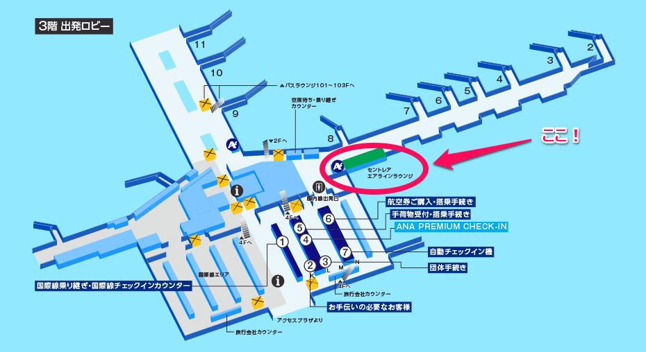 セントレアの空港マップ