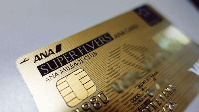 ANA VISA スーパーフライヤーズゴールドカード