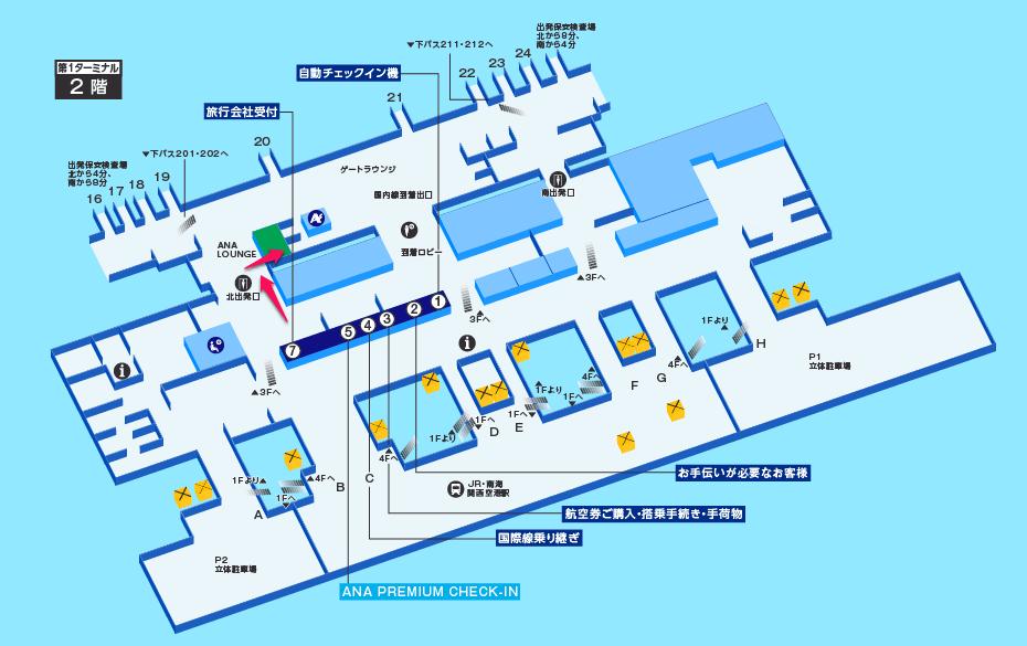 関西国際空港国内線出発のマップ