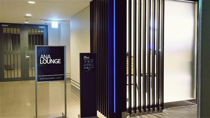 関西国際空港国内線ANAラウンジの入り口