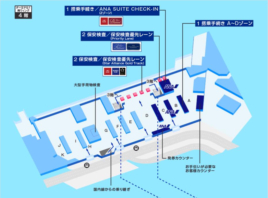 成田空港第1ターミナル南ウィングの地図