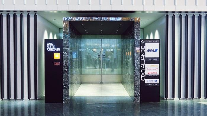 成田空港ANA SUITE CHECK-IN入り口