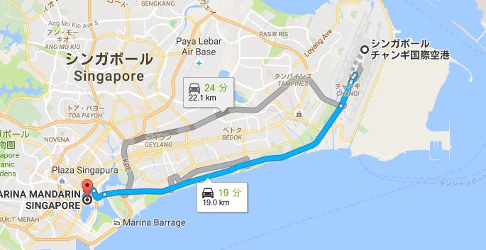 チャンギ空港からマリーナ・マンダリンへの道のり