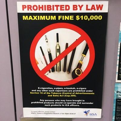 シンガポールは電子タバコの持ち込みが禁止されている