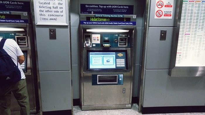 シンガポールMRTの券売機GTM
