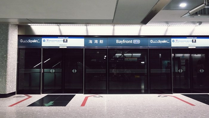 ベイフロントの駅