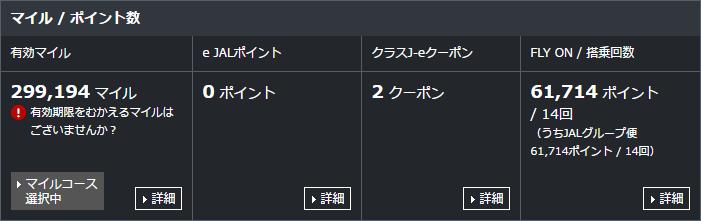 f:id:kowagari:20161029075800p:plain