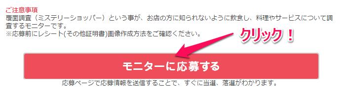 f:id:kowagari:20161128182852p:plain